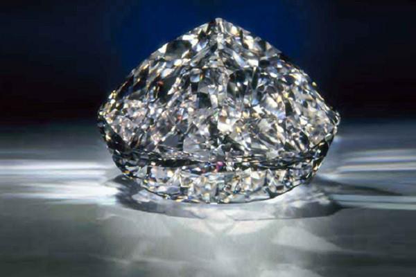 The Centenary Diamond